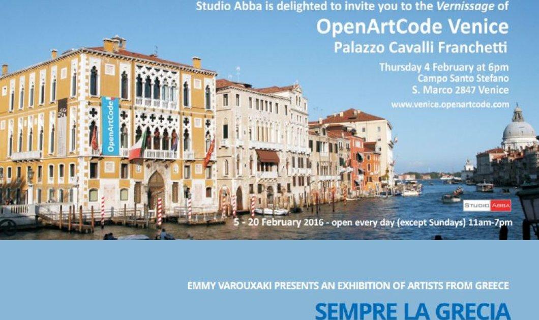 "Sempre la Grecia: Άρωμα ""παντοτινής Ελλάδας"" έφερε στη Βενετία η συμμετοχή 10 ελλήνων εικαστικών - Κυρίως Φωτογραφία - Gallery - Video"