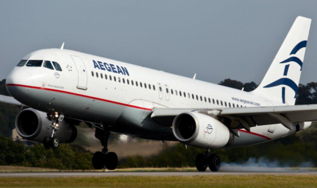 Good News: 1,5 εκ. επιπλέον επιβάτες & συνολικά 11,6 εκ. είχε η Aegean το 2015 - Αύξηση 24% στο εξωτερικό - Κυρίως Φωτογραφία - Gallery - Video