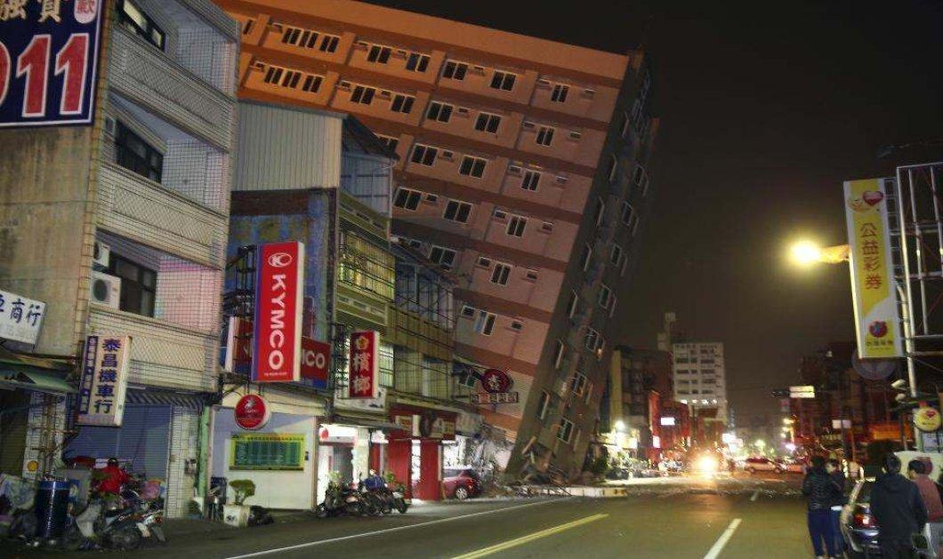 Ισχυρός σεισμός 6,4 Ρίχτερ ισοπεδώσε πολυκατοικίες στην Ταϊβαν - Τουλάχιστον 5 νεκροί (Βίντεο) - Κυρίως Φωτογραφία - Gallery - Video