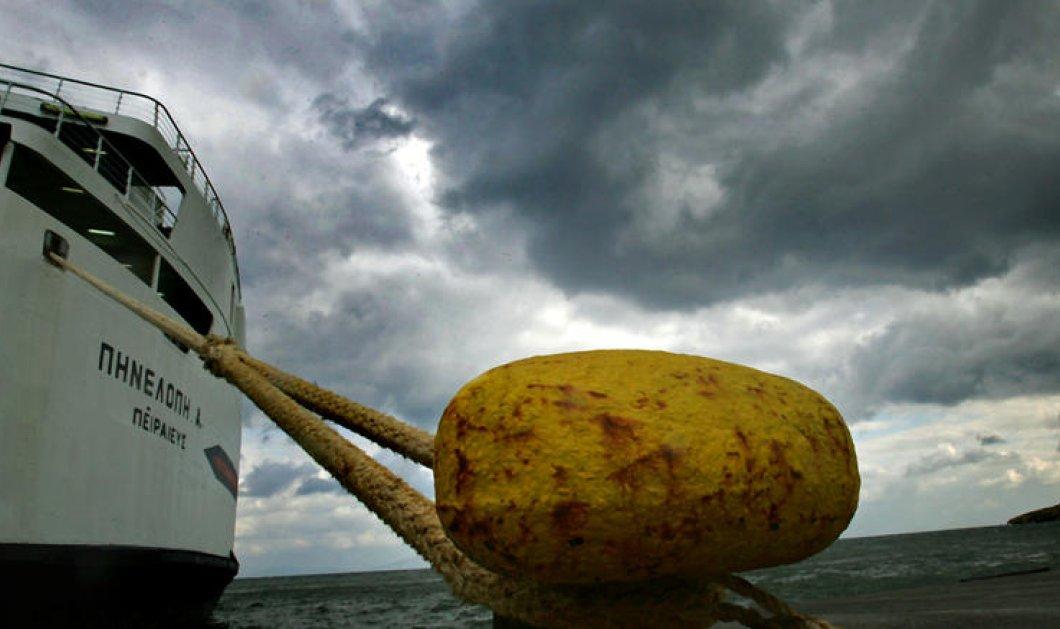 Δεμένα τα πλοία στα λιμάνια για Κρήτη, Κυκλάδες και Δωδεκάνησα λόγω των μποφόρ στο Αιγαίο - Κυρίως Φωτογραφία - Gallery - Video