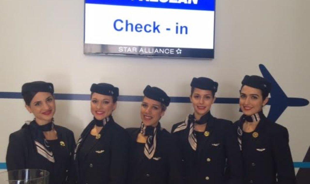 Τα πιο ωραία Ελληνικά χαμόγελα υποδέχονται εκατομμύρια ξένους: Δείτε τις όμορφες αεροσυνοδούς της Aegean   - Κυρίως Φωτογραφία - Gallery - Video