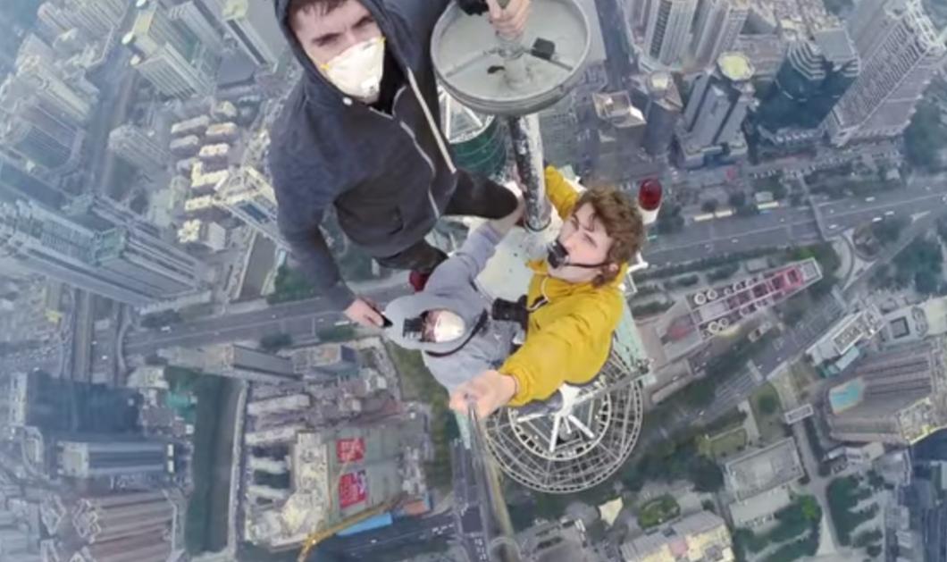Smile Βίντεο: Δυο τρελοί Ρώσοι ανέβηκαν σε ουρανοξύστη 360 μέτρων για μια selfie - Κυρίως Φωτογραφία - Gallery - Video
