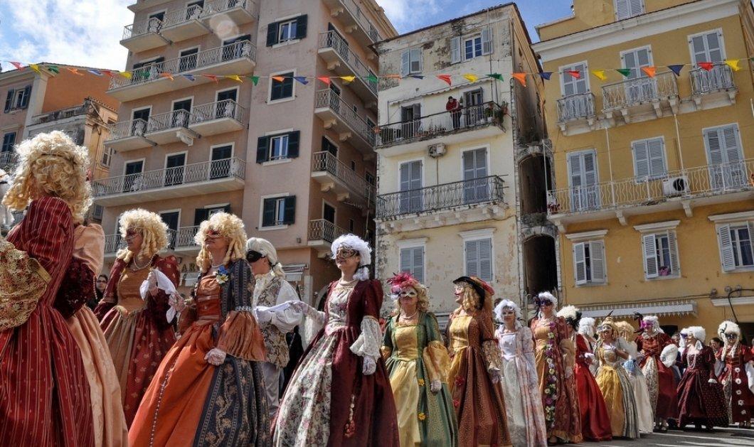 Η Κέρκυρα μεταμφιέζεται σε «Βενετία του 18ου αιώνα»: Θα γεμίσει κόμισσες, κόντες, κυρίες των τιμών, αυλικούς, τυμπανιστές - Κυρίως Φωτογραφία - Gallery - Video
