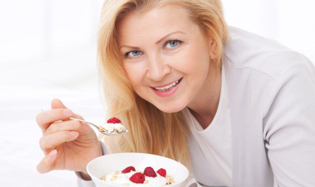 Το γιαούρτι αντίδοτο στην υπέρταση;  Όλα όσα δείχνει έρευνα - αποκάλυψη - Κυρίως Φωτογραφία - Gallery - Video