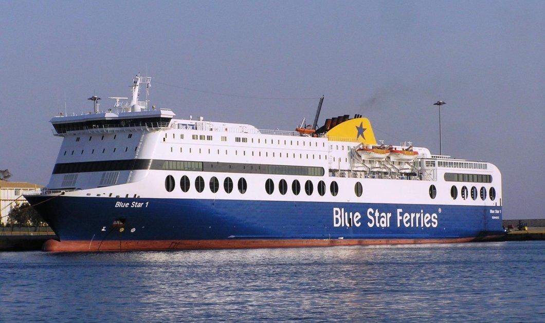 Συναγερμός με τηλεφώνημα για βόμβα στο πλοίο «Blue Star 1» - Κυρίως Φωτογραφία - Gallery - Video