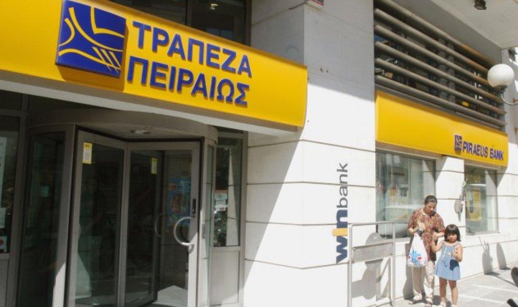 Αναπτυξιακή Τραπεζική: Το νέο μοντέλο χρηματοδότησης από την Τράπεζα Πειραιώς  - Κυρίως Φωτογραφία - Gallery - Video