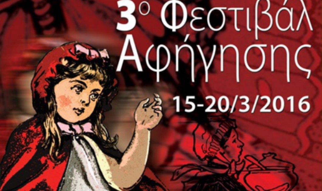 Η Αθήνα μεταμορφώνεται σε παραμυθούπολη: Παγκόσμια Ημέρα Αφήγησης & 5 μέρες γεμάτες όμορφες ιστορίες & εκθέσεις  - Κυρίως Φωτογραφία - Gallery - Video