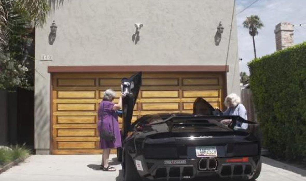 Το βίντεο της ημέρας: Δυο γιαγιάδες βγήκαν βόλτα με μια Lamborghini - Απολαυστικές!!!!! - Κυρίως Φωτογραφία - Gallery - Video