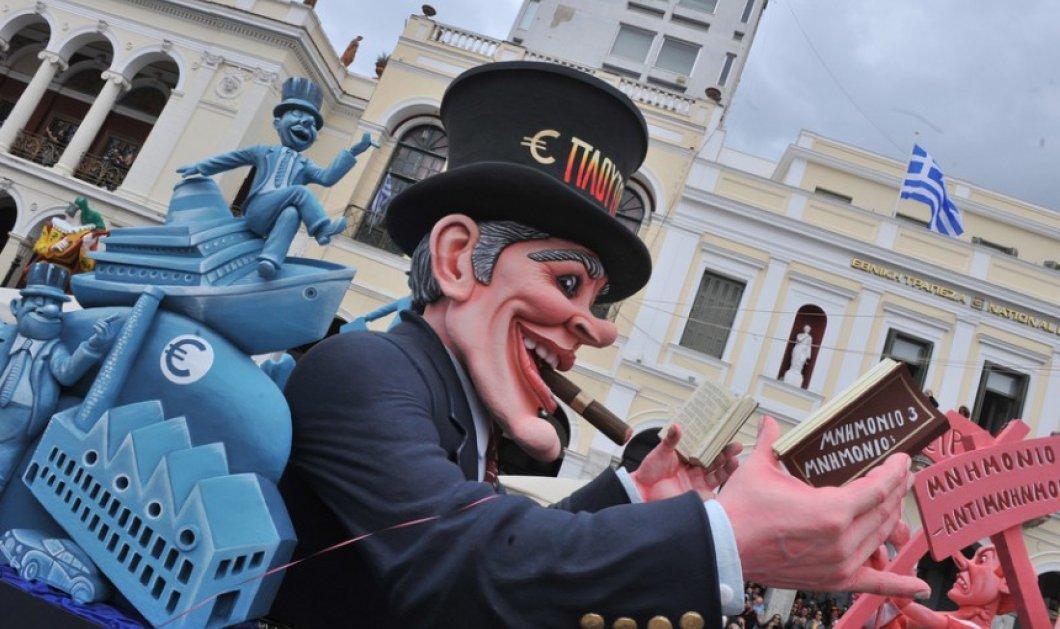 30 φωτογραφίες από την Πάτρα της χαράς και του Καρναβαλιού - Άφθονο γέλιο & φαντασία  - Κυρίως Φωτογραφία - Gallery - Video