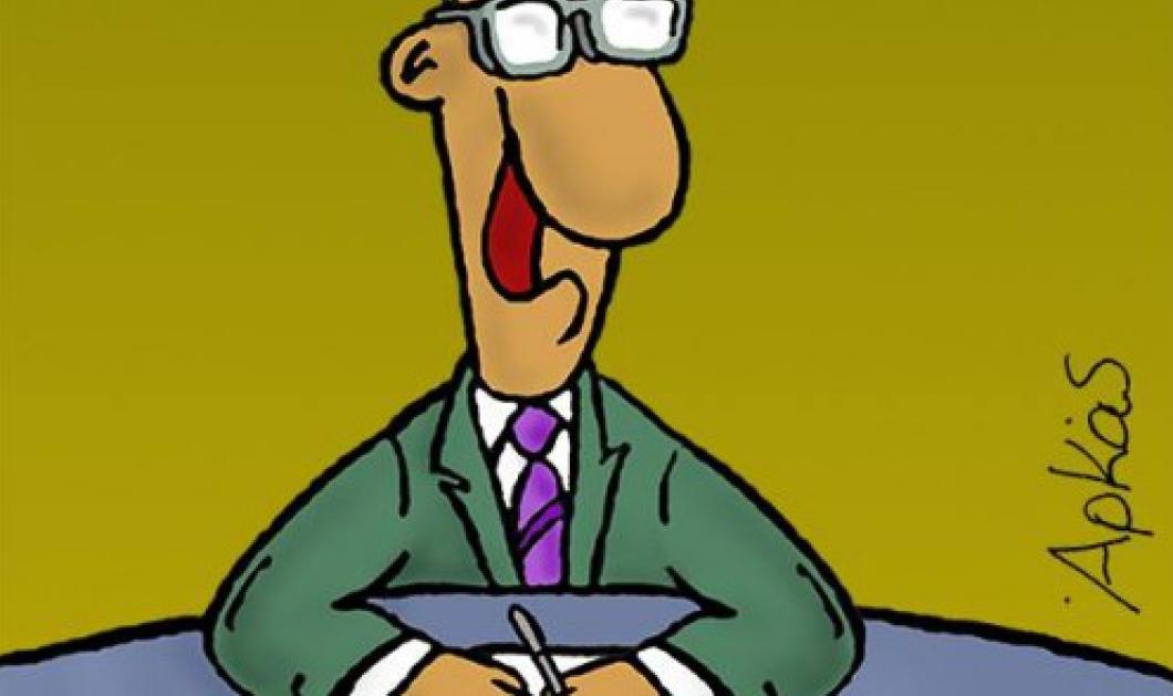 Ξεκαρδιστικό σκίτσο του Αρκά: Γιατί η φετινή Σαρακοστή θα κρατήσει 25 χρόνια - Κυρίως Φωτογραφία - Gallery - Video