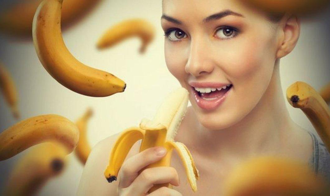 Απίστευτο: Δείτε τι συμβαίνει στο σώμα σας εάν τρώτε δυο πολύ ώριμες μπανάνες κάθε μέρα για ένα μήνα - Κυρίως Φωτογραφία - Gallery - Video