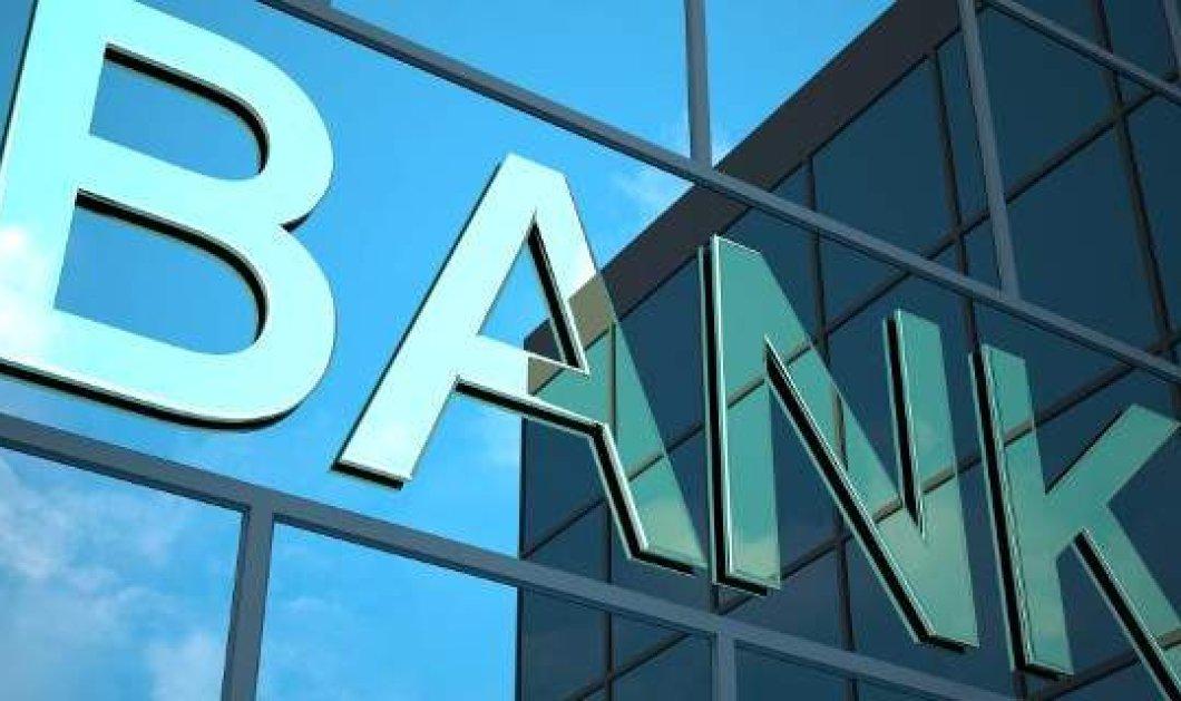 Φόρος σε όλες τις τραπεζικές συναλλαγές: Ποιοι και πόσο επιβαρύνονται  - Κυρίως Φωτογραφία - Gallery - Video
