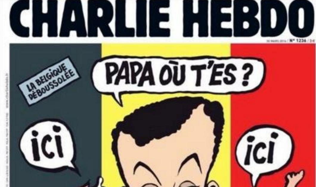 Αύριο το Charlie Hebdo κυκλοφορεί με σάτιρα - σκ@τ@: Χυδαία κοροϊδία των τραγικών θυμάτων στο Βέλγιο  - Κυρίως Φωτογραφία - Gallery - Video