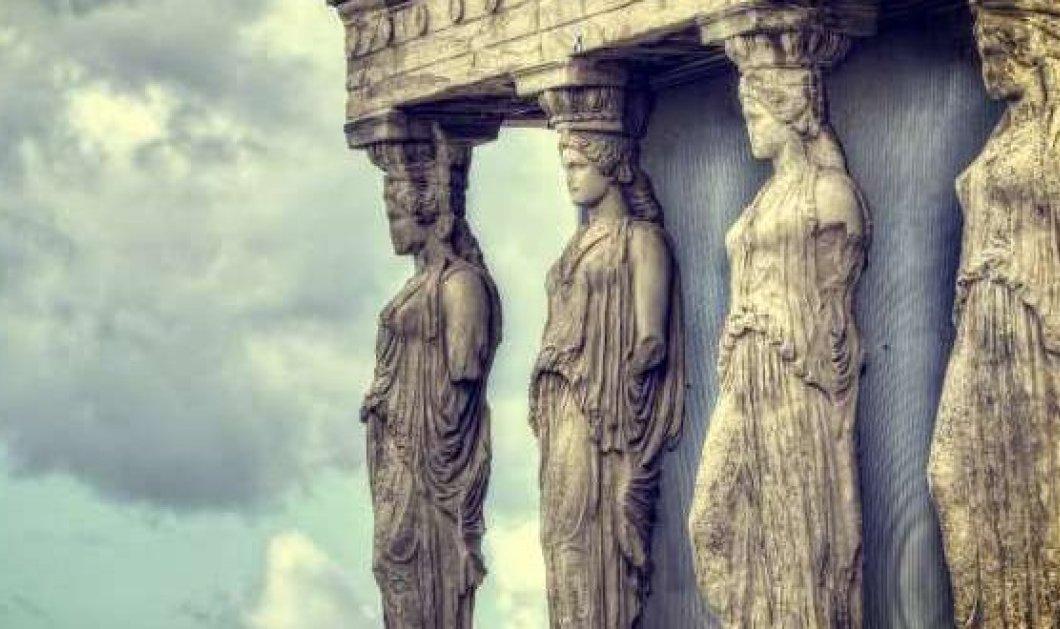 Μade in Greece: Οι 10 ελληνικές λέξεις που κάνουν θραύση διεθνώς: Από το Yes στο Pause και το Kiss   - Κυρίως Φωτογραφία - Gallery - Video