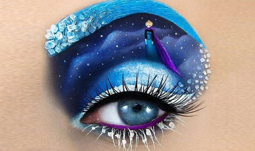Blogger ''διηγείται'' με το μακιγιάζ των ματιών της ολόκληρα παραμύθια - Φωτό ''Μικρού Πρίγκηπα'' & Frozen - Κυρίως Φωτογραφία - Gallery - Video