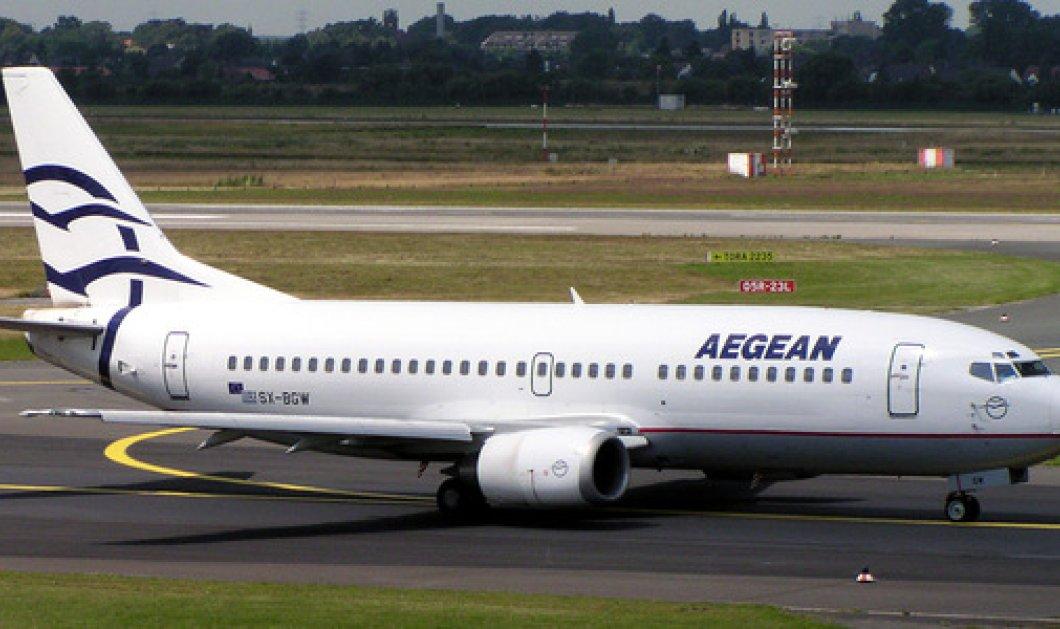 Δεν θα γίνει καμία πτήση της Aegean προς και από τις Βρυξέλλες σήμερα  - Κυρίως Φωτογραφία - Gallery - Video