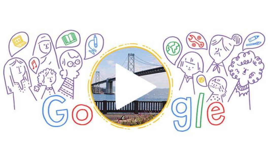 Και η Google μας εύχεται ''χρόνια πολλά'': Το υπέροχο video - Doodle για την Ημέρα της Γυναίκας - Κυρίως Φωτογραφία - Gallery - Video