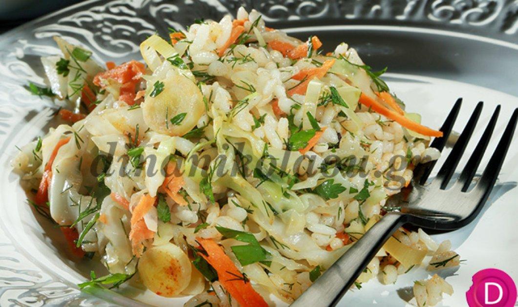 Λαχανόρυζο «Πολίτικο» με καρότα και μυρωδικά από την καταπληκτική μας σεφ Ντίνα Νικολάου - Κυρίως Φωτογραφία - Gallery - Video