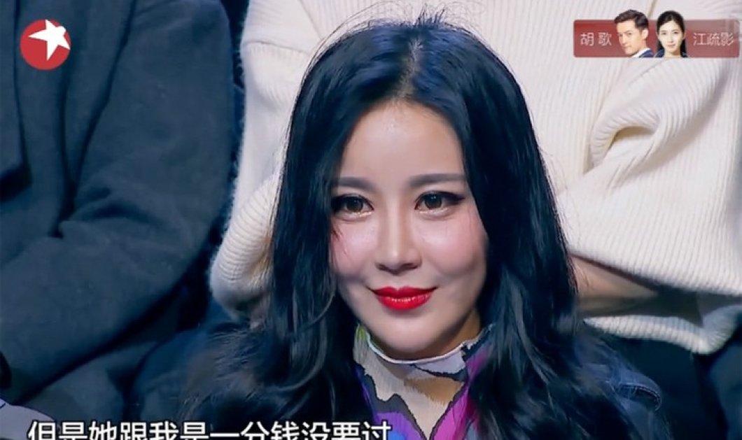 Απελπισμένη Κινέζα απειλεί να αποκηρύξει την εθισμένη στις πλαστικές κόρη της - Έχει κάνει 20 επεμβάσεις σε 2 χρόνια - Κυρίως Φωτογραφία - Gallery - Video