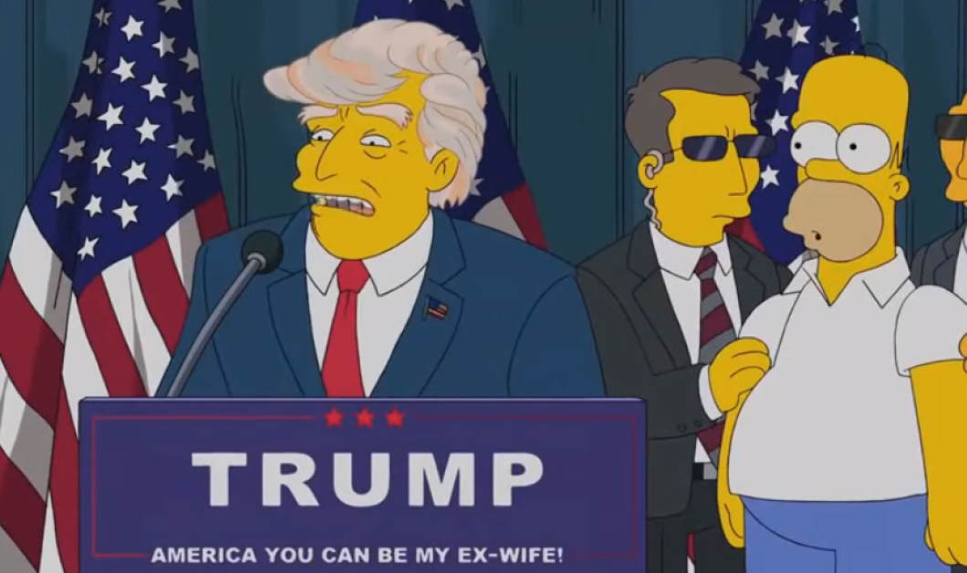 Και όμως! Σε επεισόδιο των Simpsons ο Τραμπ έγινε Πρόεδρος των ΗΠΑ - Τι λέει ο σεναριογράφος - Κυρίως Φωτογραφία - Gallery - Video
