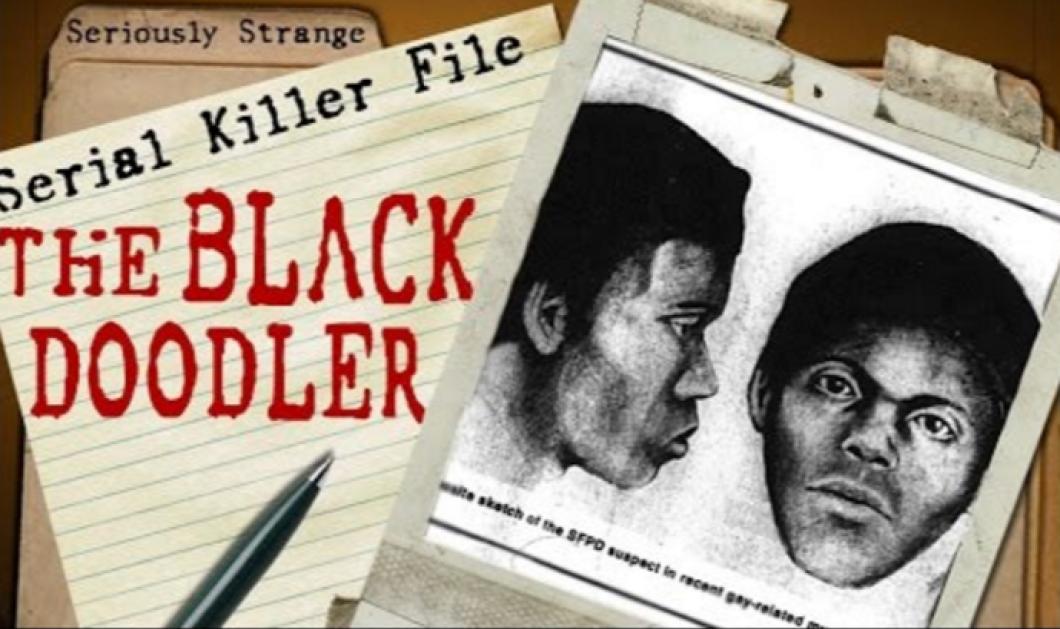 Ο σκιτσογράφος serial killer 14 ομοφυλόφιλων που δεν συνελήφθη ποτέ  - Κυρίως Φωτογραφία - Gallery - Video
