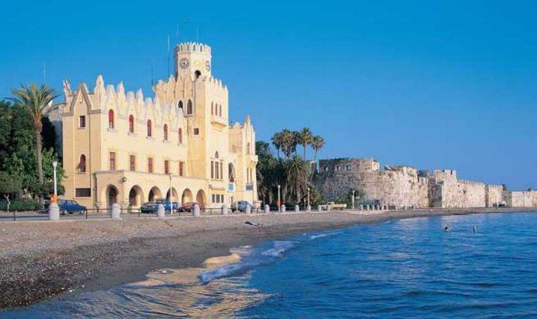 Ειδικό πρόγραμμα για τον τουρισμό στην ταλαιπωρημένη Κω ανακοίνωσε η Περιφέρεια Νοτίου Αιγαίου - Κυρίως Φωτογραφία - Gallery - Video