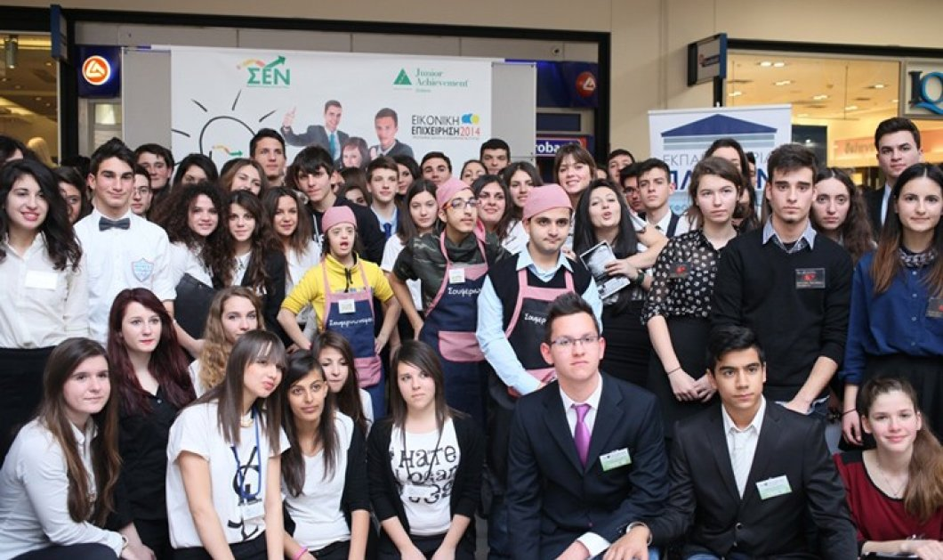 Made in Greece: Μαθητές από 100 σχολεία μας γίνονται επιχειρηματίες & μας δείχνουν τα καινοτόμα προϊόντα τους  - Κυρίως Φωτογραφία - Gallery - Video