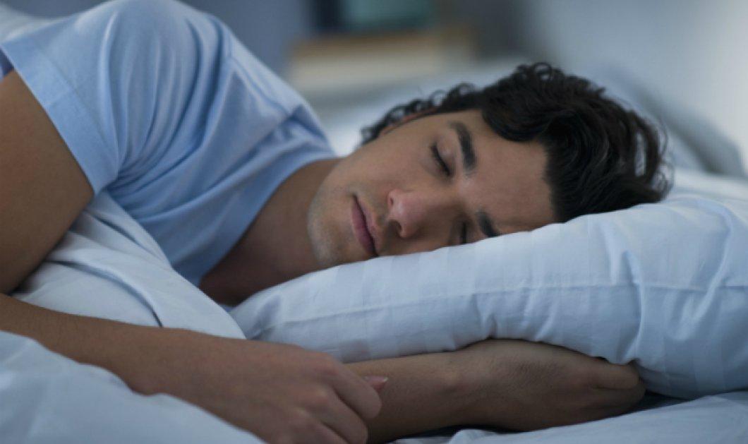 Δοκιμαστής ύπνου: Το νέο περιζήτητο επάγγελμα στην Κίνα - Ήδη 10 χιλιάδες εργάζονται - ξαπλωμένοι  - Κυρίως Φωτογραφία - Gallery - Video