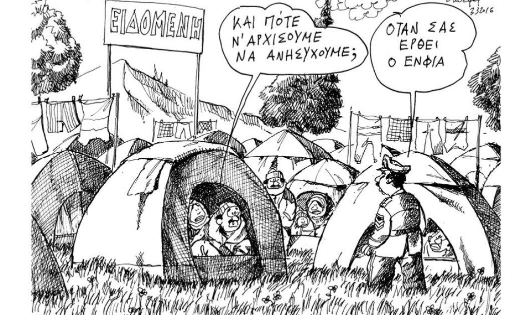 Καυστικό σκίτσο του Ανδρέα Πετρουλάκη: Θα έρθει ΕΝΦΙΑ & στους πρόσφυγες στην Ειδομένη - Κυρίως Φωτογραφία - Gallery - Video