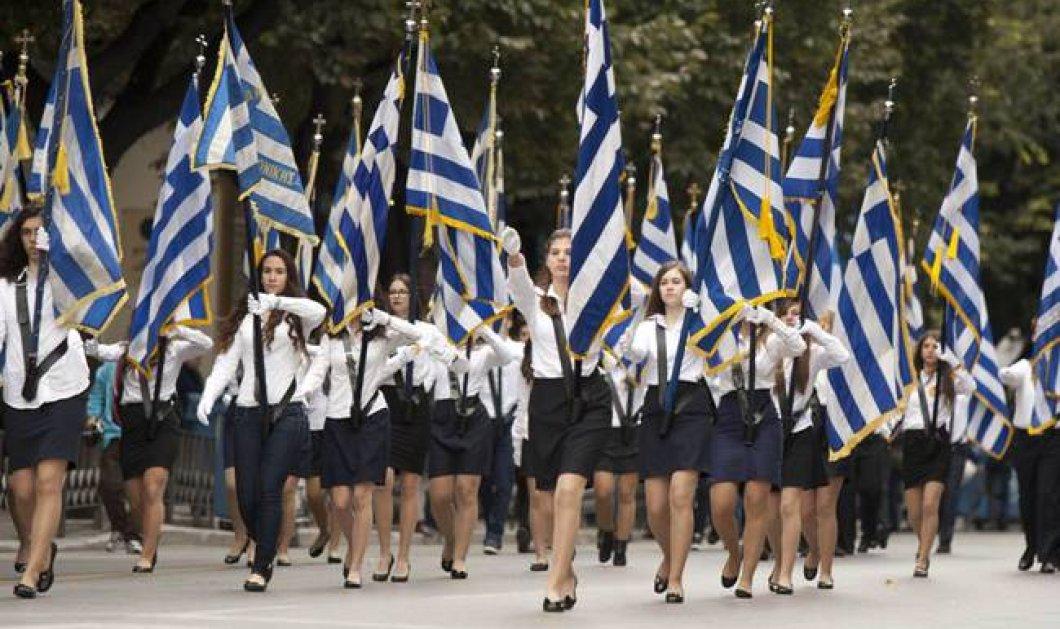 Οι κυκλοφοριακές ρυθμίσεις στο κέντρο της Αθήνας για την παρέλαση - Ποιοι δρόμοι θα κλείσουν  - Κυρίως Φωτογραφία - Gallery - Video