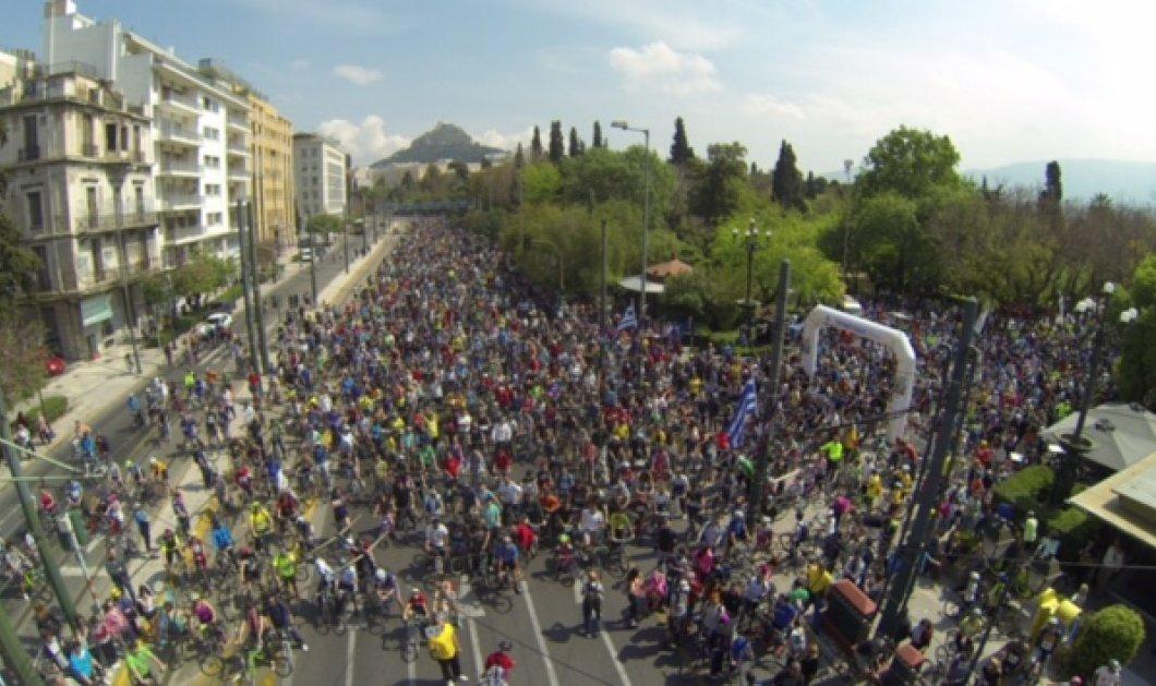 Ανοίγουν οι ηλεκτρονικές εγγραφές του 23ου Ποδηλατικού Γύρου Αθήνας - Κυρίως Φωτογραφία - Gallery - Video