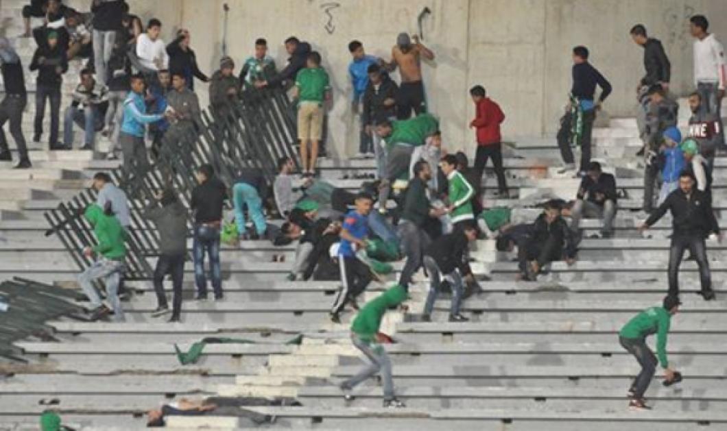 Πανζουρλισμός σε γήπεδο στο Μαρόκο: Επεισόδια με 2 νεκρούς και δεκάδες τραυματίες (βίντεο) - Κυρίως Φωτογραφία - Gallery - Video