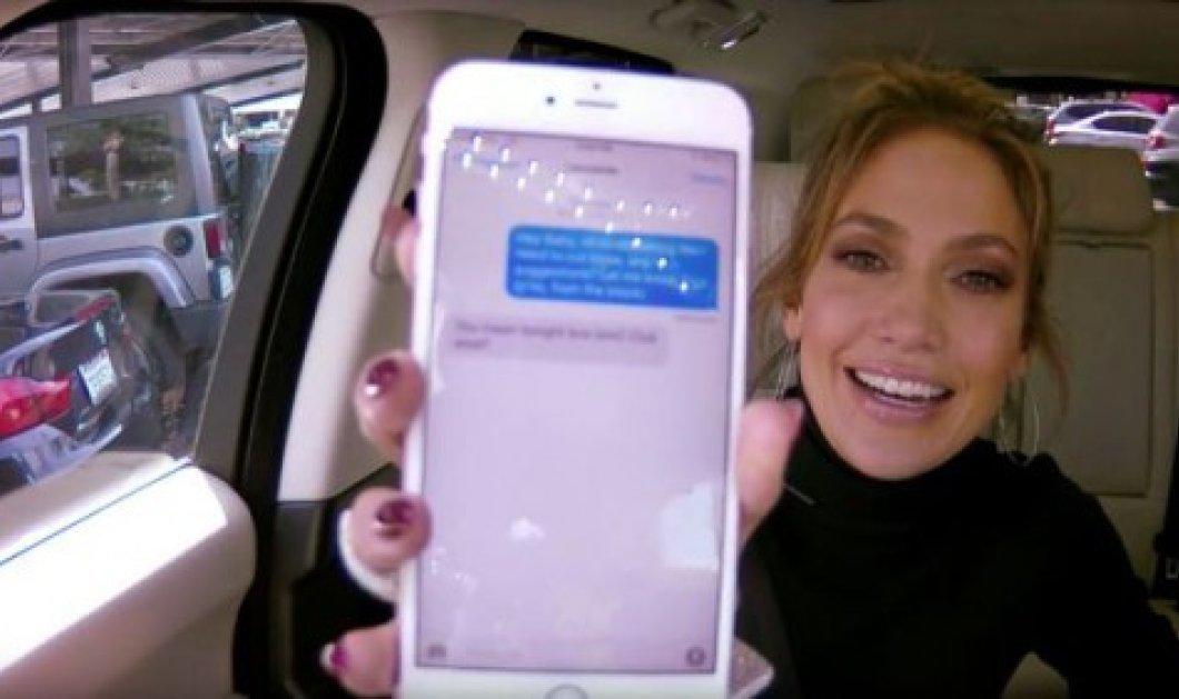 Η Jennifer Lopez έστειλε σέξι μήνυμα στο κινητό του Leonardo di Caprio - Iδού η απάντηση - Κυρίως Φωτογραφία - Gallery - Video