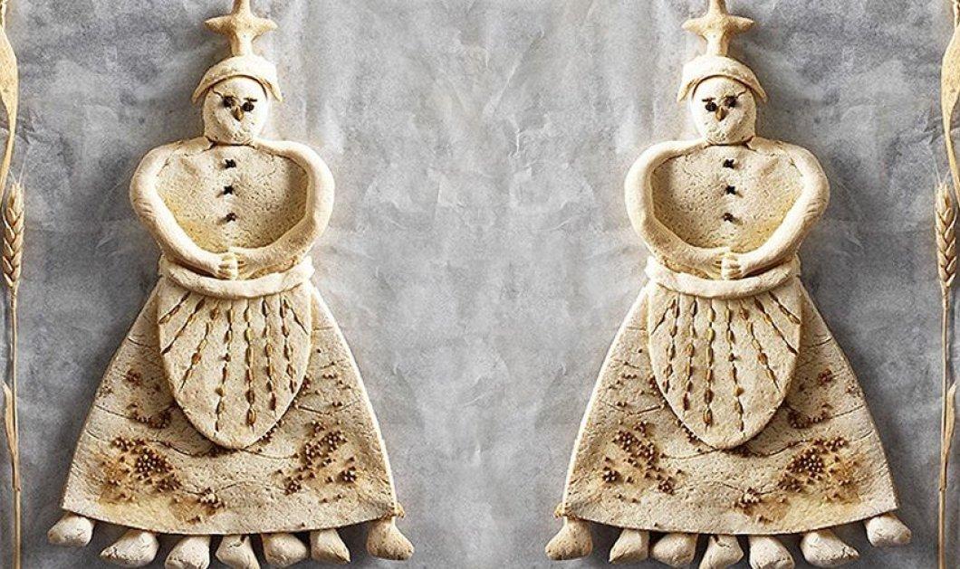 H Κυρά Σαρακοστή είναι φαγητό και το φτιάχνει ο Άκης Πετρετζίκης - Κυρίως Φωτογραφία - Gallery - Video