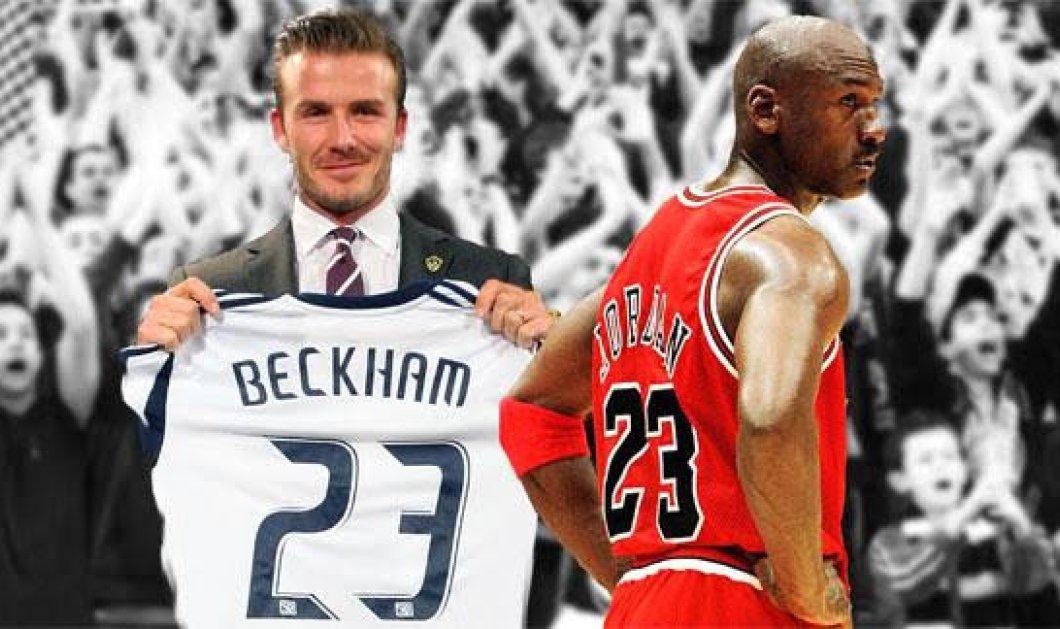 Ο Ντέϊβιντ Μπέκαμ 2ος πλουσιότερος αθλητής που έχει αποσυρθεί: Πρώτος ο Μάικλ Τζόρνταν  - Κυρίως Φωτογραφία - Gallery - Video