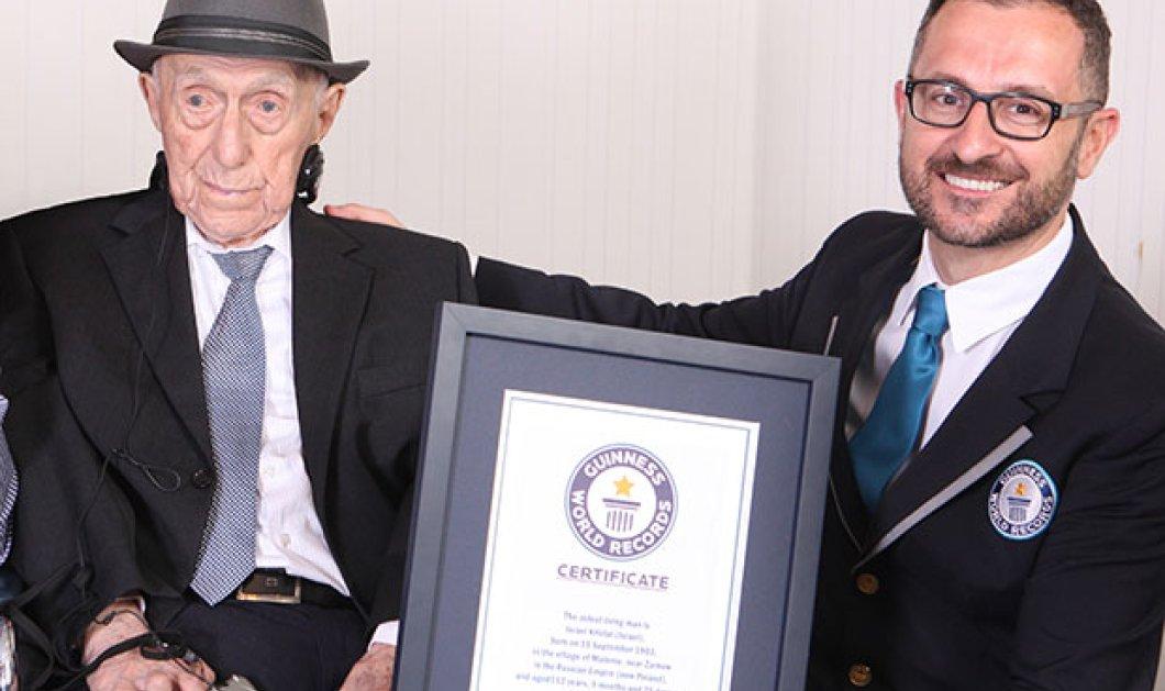 """Επιζών του ολοκαυτώματος 112 ετών ο γηραιότερος εν ζωή άνδρας: """"Να ξαναχτίζουμε ότι χάνεται"""" - Κυρίως Φωτογραφία - Gallery - Video"""