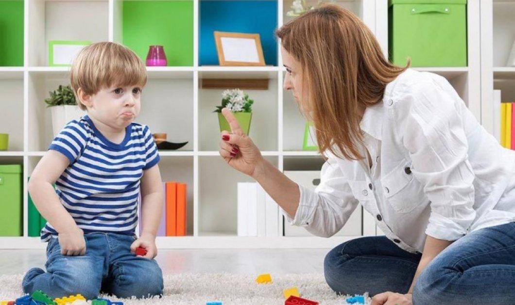 «Αχ! δεν το αντέχω πια αυτό το παιδί»: Διαχειριστείτε τις προσδοκίες που έχετε για τα παιδιά και τον εαυτό σας - Κυρίως Φωτογραφία - Gallery - Video