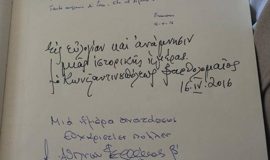 """Το χειρόγραφο μήνυμα των 3 θρησκευτικών ηγετών για τη Λέσβο: """"Το νησί της ειρήνης"""" - Κυρίως Φωτογραφία - Gallery - Video"""