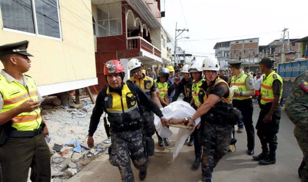 Συγκλονιστικές φωτογραφίες: Ισοπεδώθηκε ο Ισημερινός από τα 7,8 Ρίχτερ -  272 νεκροί & 2.068 τραυματίες - Κυρίως Φωτογραφία - Gallery - Video