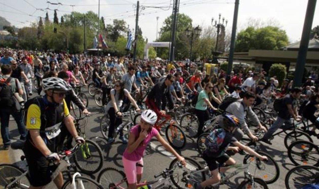 Παίρνουμε το ποδήλατό και συμμετέχουμε στον 23ο Ποδηλατικό Γύρο της Αθήνας - Ποιοι δρόμοι θα μείνουν κλειστοί - Κυρίως Φωτογραφία - Gallery - Video