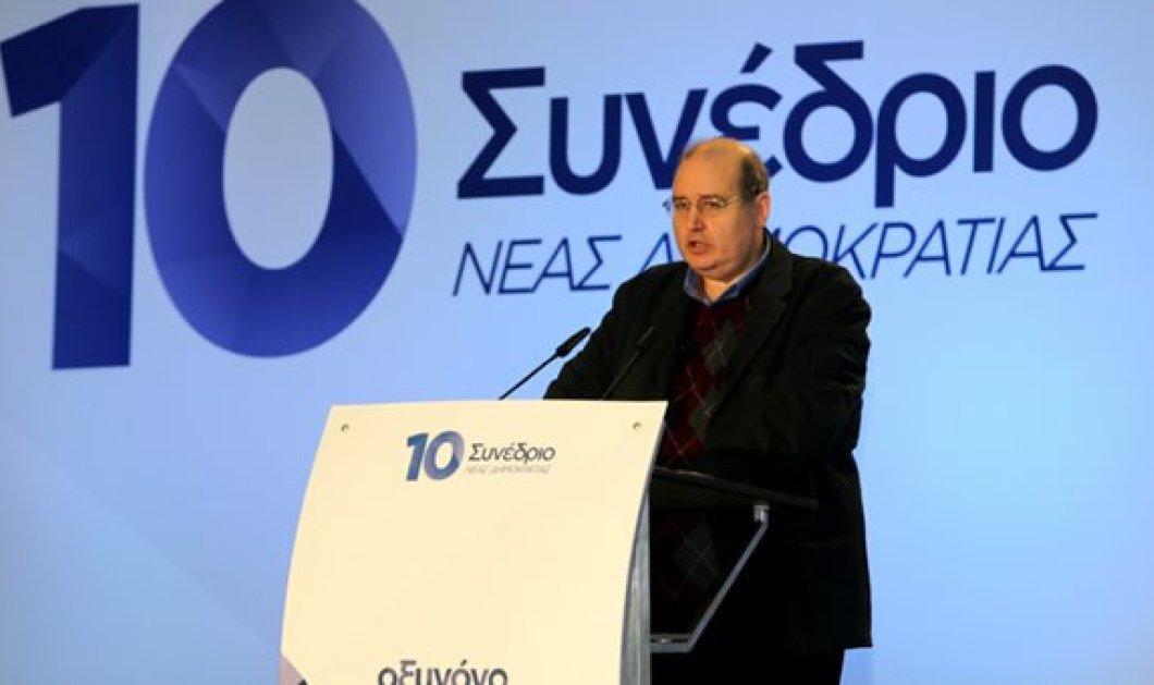 Νίκος Φίλης στο συνέδριο της ΝΔ: Σύγκλιση & συναίνεση από τη Δεξιά - Η δηκτική απάντηση του Μητσοτάκη - Κυρίως Φωτογραφία - Gallery - Video