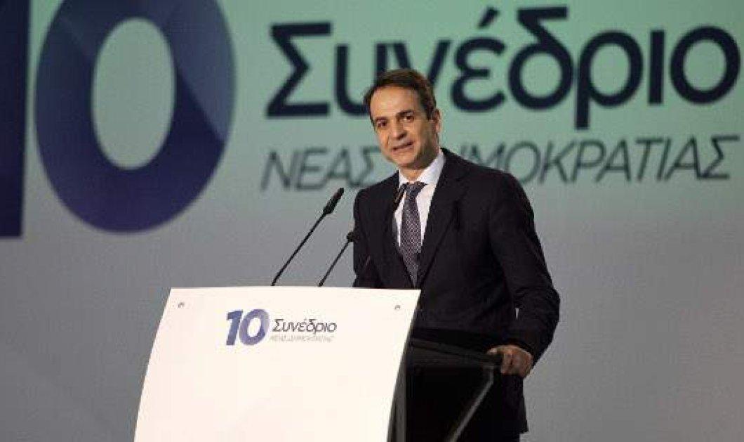 """Κυριάκος Μητσοτάκης: """"Να φύγει μία ώρα αρχύτερα ο Τσίπρας και η παρέα του"""" - Ολοκληρώνεται το Συνέδριο της ΝΔ - Κυρίως Φωτογραφία - Gallery - Video"""