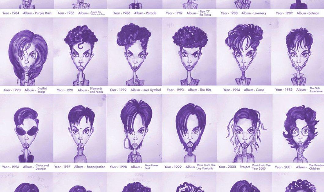 Όλα τα θρυλικά χτενίσματα του Prince από το 1978 έως το 2013 σε 15 απίθανες φωτό - Δείτε τις - Κυρίως Φωτογραφία - Gallery - Video