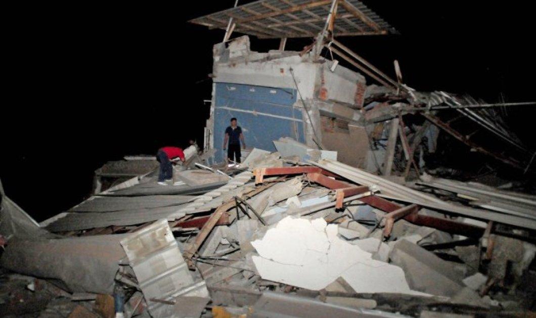 Φονικός σεισμός 7,8 Ρίχτερ χτύπησε τον Ισημερινό - Τουλάχιστον 233 νεκροί, εκατοντάδες οι τραυματίες - Κυρίως Φωτογραφία - Gallery - Video