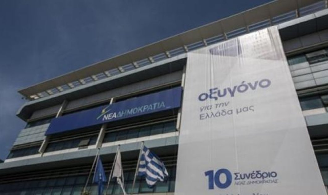 «Οξυγόνο για την Ελλάδα μας» το νέο σύνθημα του Κυριάκου Μητσοτάκη για το συνέδριο της ΝΔ - Κυρίως Φωτογραφία - Gallery - Video