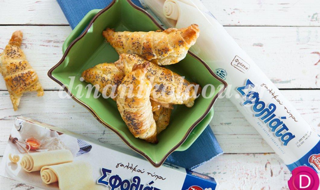 Η Ντίνα Νικολάου δημιουργεί απίθανα κρουασάν με κρέμα τυριών - Δοκιμάστε τα! - Κυρίως Φωτογραφία - Gallery - Video
