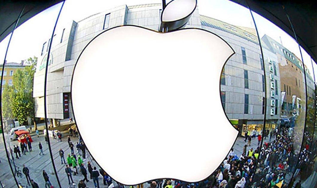 Good news: Δίας & Αθηνά στην Apple - Τα τέρατα της ελληνικής μυθολογίας κωδικοί για iCar! - Κυρίως Φωτογραφία - Gallery - Video