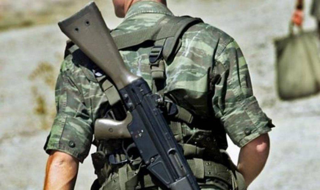 Good News: Στρατιώτης βρήκε πορτοφόλι με 1.500 ευρώ και το παρέδωσε στην αστυνομία  - Κυρίως Φωτογραφία - Gallery - Video