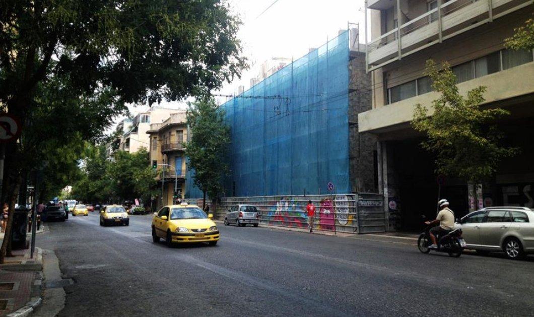 Διαβάστε αυτό το έξοχο άρθρο του Ν. Βατόπουλου: Η Αχαρνών με τη πρώην αστική ζωή κοιλότητες βαθιάς φτώχειας - Κυρίως Φωτογραφία - Gallery - Video