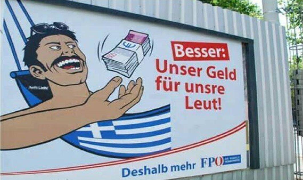 Η απόλυτη πρόκληση των Αυστριακών δεξιών κατά της Ελλάδας - Δείτε την αφίσα - Κυρίως Φωτογραφία - Gallery - Video